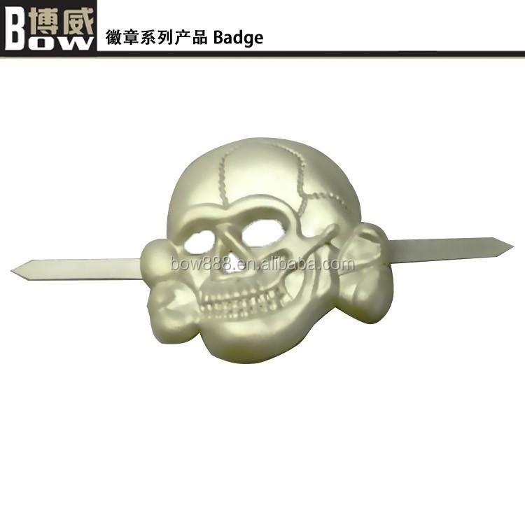 badge-0812-02-F1 (3).jpg