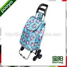 asian shopping carts coat stand