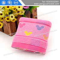 pengyuan factory price turkish cotton hand towels
