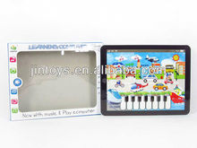 Baby Education Toy Plastic English Electronic Traffic Learning Computer!