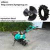 Make Up And Pulverize Soil 1m Width 3 Point Hitch Cultivator