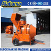 JZR350 concrete mixer manufacturers,electric motors for concrete mixer price in ghana
