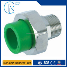 PPR pipe fitting for water supply
