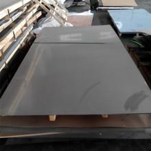 Precio de lámina de acero inoxidable 316L