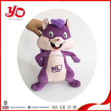 2015 china hot selling cute animals stuffed squirrel , plush squirrel toys