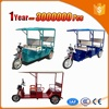 Ebrighting brand lifan tricycle engines Jiangsu Factory