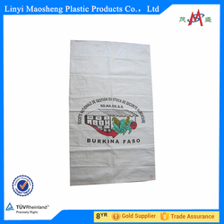 pp woven bag/sack for packing rice,flour,sand,fertilizer,vegetables high quality
