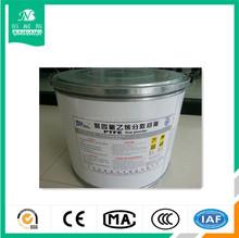 100% PTFE, PTFE Fine Powder,Virgin PTFE, Virgin PTFE Tape Powder