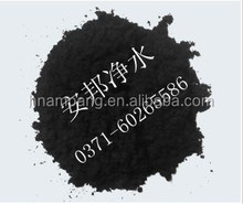injection power activated carbon