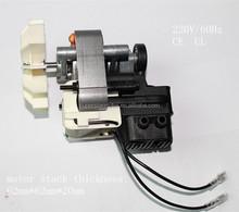Hospital asthma handheld medical nebulizer motor