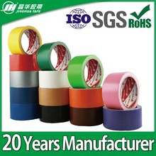 2014 newer Competitive price Industrial functional widely use cloth duct tape made in China alibaba