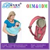 cute baby product twin baby carrier / baby sling