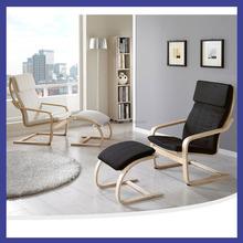 morden birch bentwood back relaxing chair in waiting room