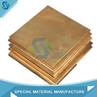 H96 Brass Copper Sheet of thickness 13mm