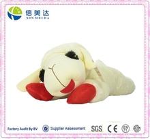 Chop Jumbo White Plush Toy Lamb