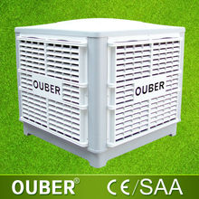 industrial energy saving evaporative air conditioner desert air cooler,plastic body air coolers