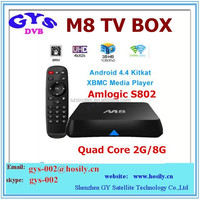 2014 new XBMC quad core Amlogic S802 EM8 MX andAmlogic quad core M8 iptv box with android 4.2 system M8 android set top box