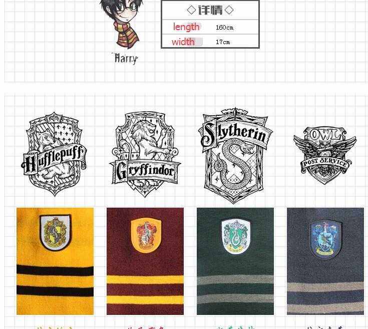 Harry porrter costume scarf (15).jpg