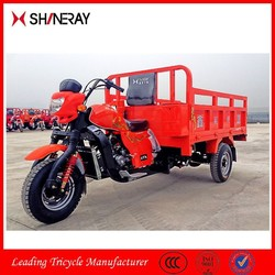 Shineray XY200ZH Tricycle / Three wheel motorcycle for sale