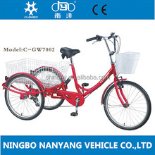 """24"""" Steel Adult tricycle/ Shopping Tricycle/ Delivery trike for old people/GW7002-1 speed"""