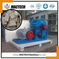 disc wood chipper knives veneer wood chipper machine for sale