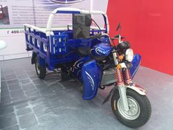 Fulu Brand three wheel motorcycle for cargo 150 , 200 or 250cc
