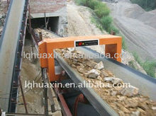 Series CJT conveyor belt metal detector for stone coal,mining equipment