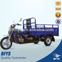 large loading capacity&stable cargo box motorized tricycle for sale