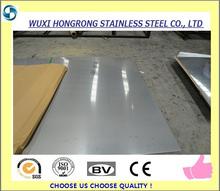 6061 H32 reflective aluminum sheet China manufacturer