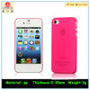 Accept Paypal Cheaper Mobile phone protection shell for Apple iphone 4 4S