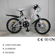 kids bike trailer, mini kids dirt bike, kids toy bike helmet