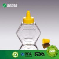 Sample Free Sealable PET Bottle Seals