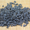 2015 hot sales black raisins price