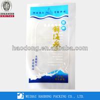 Flexible Packaging Disposable Loose Tea Plastic Bag