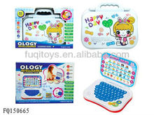 Learing computer keyboard for the Children