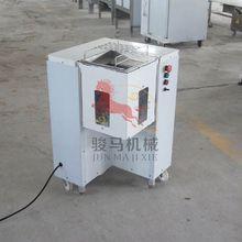 junma factory selling beef dryer QJA-500