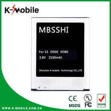 China Mobile Phone I9300 Battery for samsung Battery For Galaxy S3 External Battery
