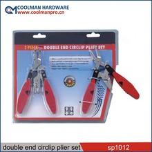 2pc used tools set