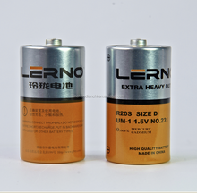 R20 Metal Jacket Battery (Size D) 2Pcs/Blister in middle east country