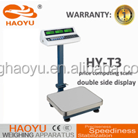 electronic product T3 small product 60kg digital postal small scale industri machine