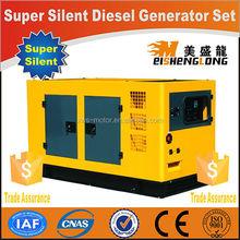 Diesel engine silent generator set genset CE ISO approved factory direct supply inverter power generator 2 kva