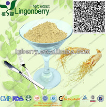 13 years professional Ginseng extract Ginsenoside4%5%8%80%