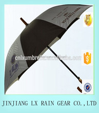 2015 Hot promotiona advertising umbrella gift umbrella umbrella manufacturer china
