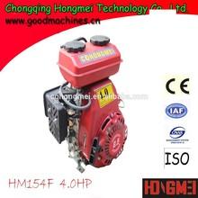 7HP AVR silencioso motor de Gas