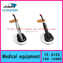 dental machine light cure for clinic dental led curing light YJG-012A