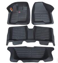 accessories for car floor mat