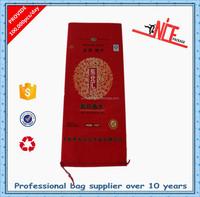 PP woven BOPP bag for grain/feed/rice bag,polypropylene woven bag, side gusset 50kg 25kg bopp laminated pp woven bag