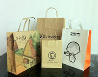 recycled paper with square bottom bag making machine