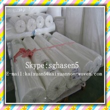 [FACTORY] PP nonwoven garden landscape fabric/landscape frost protection fleece/agriculture protection cloth