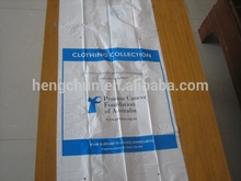 2012 hot sale plastic collection bags